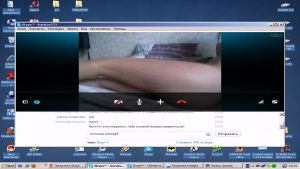 Girl shows her tits and a hole during menstruation on Skype