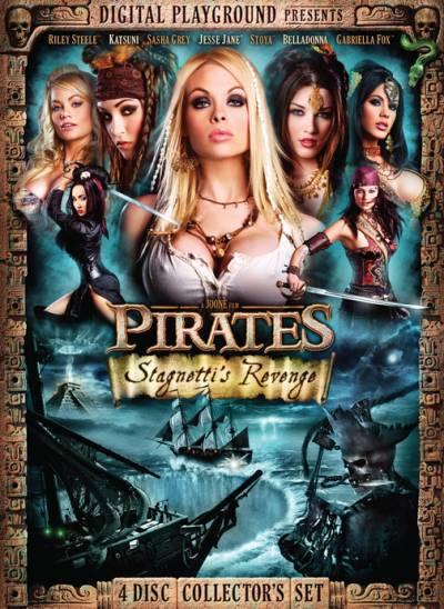 Смотреть порнофильм онлайн пираты 2
