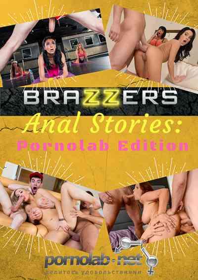 Крутые порнофильмы онлайн бесплатно