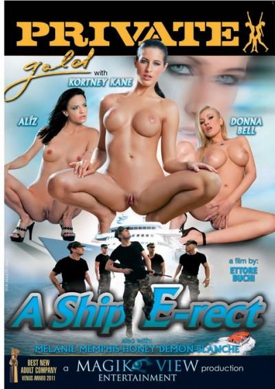 Порно-фильмы студии приват 15