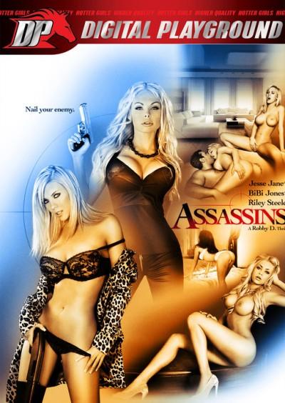 Assassins (Убийцы)